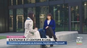 bulgarian women in tech